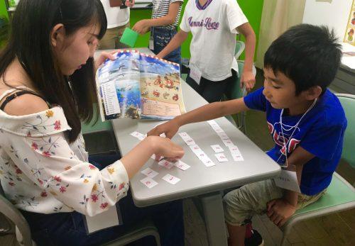 Kids Summer Lesson 2019_190802_0004