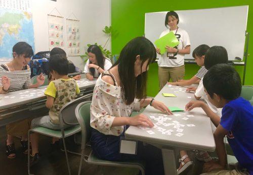 Kids Summer Lesson 2019_190802_0007